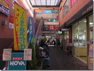 su-pa-haro-daikyou (2)