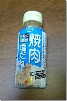 su-pa-haro-daikyou (3)