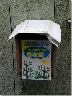 sueyamakutuwaikesizennkouen (27)