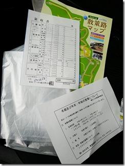 sueyamakutuwaikesizennkouen (6)