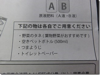 suikousaibai (8-1)