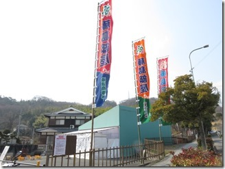 sumou-fujisimabeya (3)