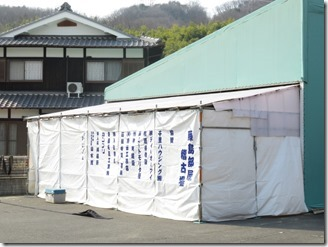 sumou-fujisimabeya (5)