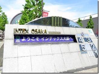 syokuhakurannkai2017 (6)