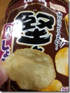 syouyuaji (1)