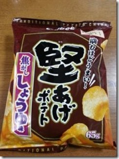 syouyuaji (2)