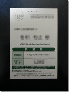 t2pix_20160106-203948