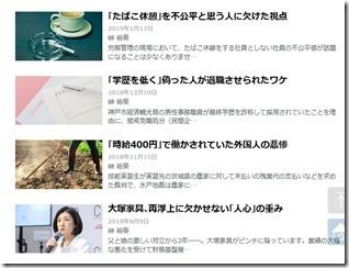 tabakokyuukei (2)