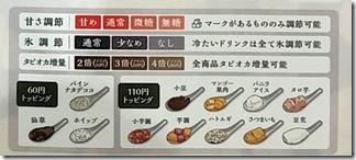 taiwan-ten-cafe (15-1)