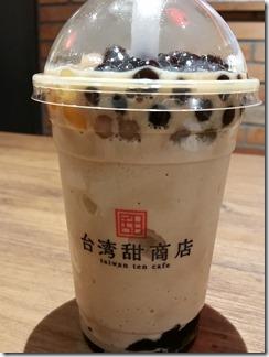 taiwan-ten-cafe (3)