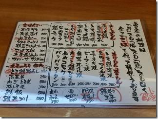 takatuki-stand-SABAR (3)