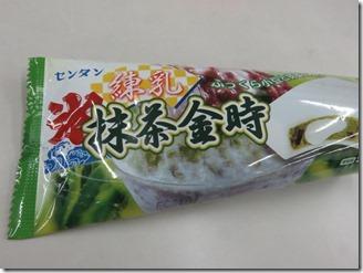 takatuki-syokudou-tyuusi (17)