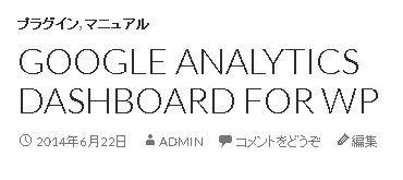 title-big2