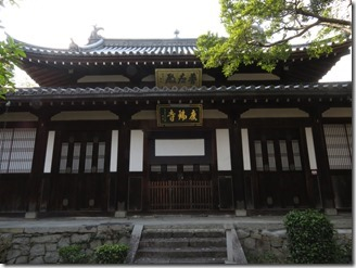 tonnda-sansaku (32)