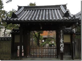 tonnda-sansaku (47)_thumb
