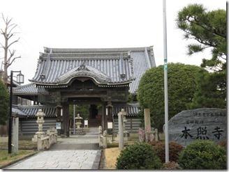 tonnda-sansaku (72)_thumb