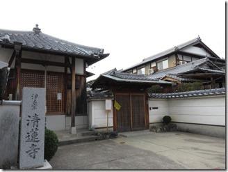 tonnda-sansaku (85)_thumb