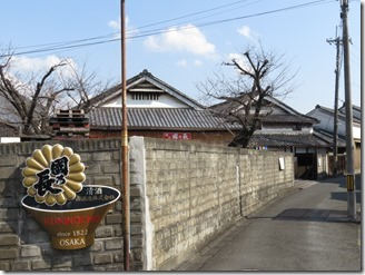 tonnda-sansaku (8)
