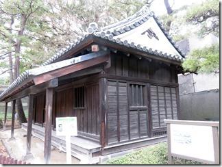 toukyoukannkou-kouhen-koukyo-edojyouato (40)