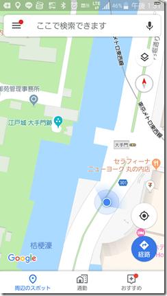 toukyoukannkou-zenpen (0)