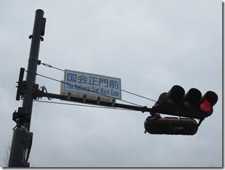 toukyoukannkou-zenpen-kokkaigijidou (7)