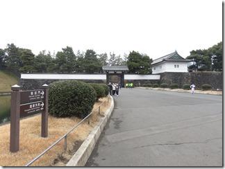 toukyoukannkou-zenpen-koukyo (14)