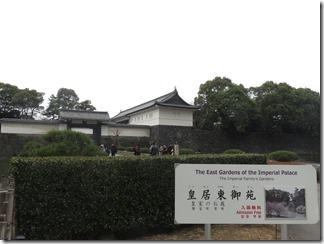 toukyoukannkou-zenpen-koukyo (30)