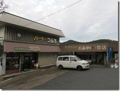 tuburoko (3)