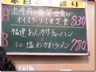 tyuuryouri-18ban (4)