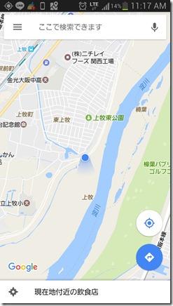 udonoyosiyaki (51)