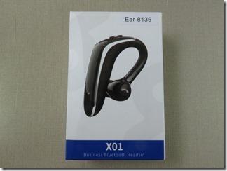 waiyaresuiyahonnmaiku-Bluetooth5.0 (1)