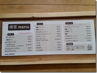 yamanoie-hasegawa (9)