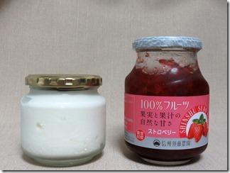 yo-guruto-bihidasu (2)