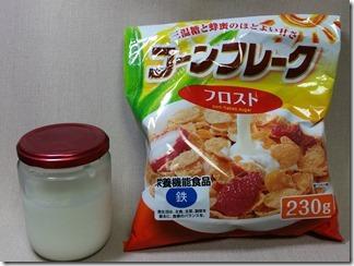 yo-guruto-ko-nfure-ku (1)