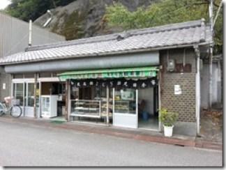 yomugimoti (2)