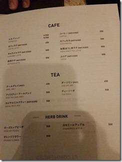 yorunoamaisekikouen-SUNDAY'S-BAKE-569 (1)