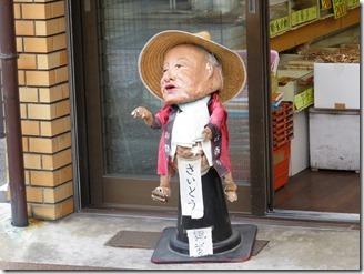 youkai-street (11)