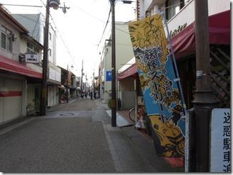 youkai-street (12)