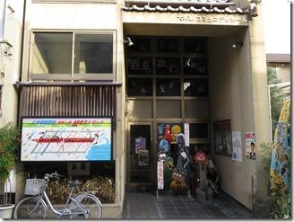 youkai-street (20)