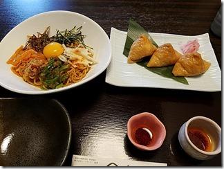 yuranosatoga-den (11)
