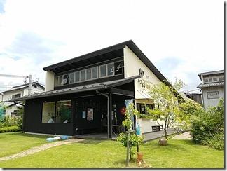 yuranosatoga-den (4)
