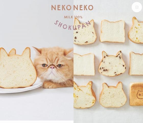 NEKONEKOSHOKUPANの食パン