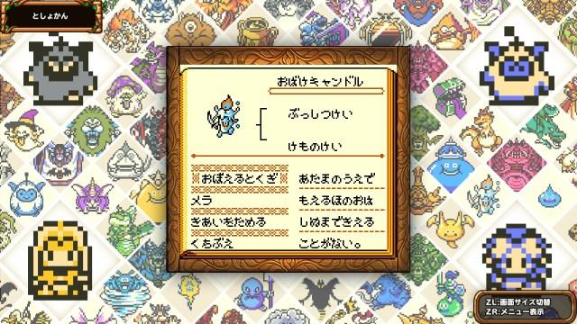 モンスター図鑑_おばけキャンドル