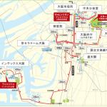 大阪マラソンのコース