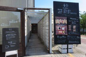 広島市内のカフェ「キャラントトロワ」でゆったり