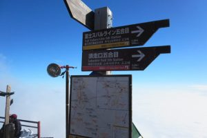 はじめての富士登山