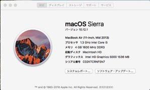 Macbookair2013このMacについて