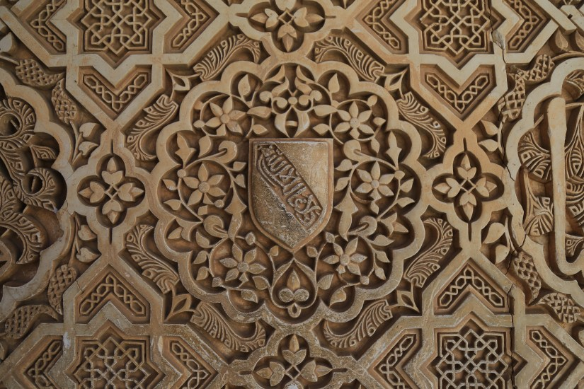 Alhambra-shield detail