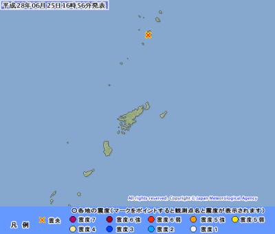 地震予知 トカラ。