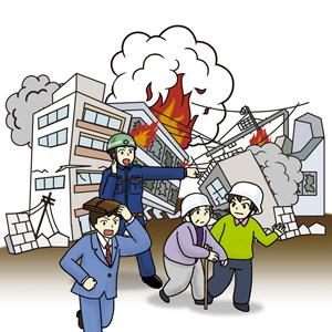 大地震の時の対策(避難する時)
